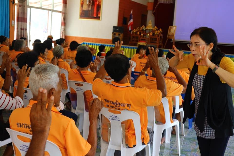 พิธีเปิดโครงการส่งเสริมสุขภาพประชาชน ผู้สูงอายุ และผู้พิการ ประจำปีงบประมาณ 2562