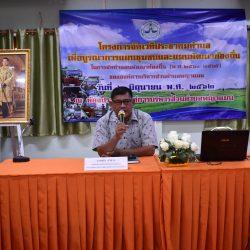 โครงการจัดเวทีประชาคมตำบลเพื่อบูรณาการแผนชุมชนและแผนพัฒนาท้องถิ่น